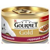 Gourmet кусочки в подливе с курицей и печенью
