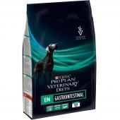 Pro Plan Veterinary Diets EN Gastrointestinal сухой корм для собак всех пород с расстройством пищеварения (целый мешок 5 кг)