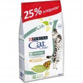 Cat Chow корм для стерилизованных кошек и кастрированных котов (целый мешок 2 кг)
