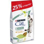 Cat Chow корм для стерилизованных кошек и кастрированных котов (мешок  2кг)