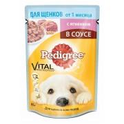 Pedigree для щенков всех пород c ягненком в соусе