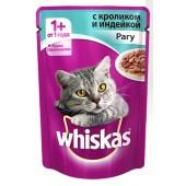 Whiskas рагу с кроликом и индейкой