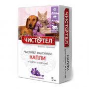 Чистотел максимум капли от блох и клещей для кошек и собак с маслом лаванды,5 мл, 1 пипетка