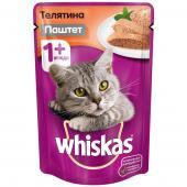 Whiskas паштет с телятиной 85 г