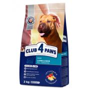 Club 4 paws гипоаллергенный сухой корм для взрослых собак с ягненком и рисом (целый мешок 14 кг)