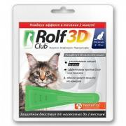 Rolf club 3D раствор для наружного применения против блох и клещей для кошек массой от 8 до 15 кг
