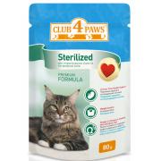 Club 4 Paws для стерилизованных кошек и котов