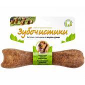 Зубочистики косточка с кальцием со вкусом курицы для собак весом от 10 до 25 кг, 13 см