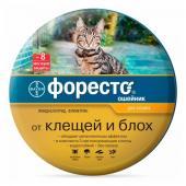 Форесто ошейник для кошек, 38 см