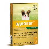 Advocate для собак до 4 кг эндоэктоцид 1 пипетка 0,4 мл