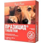Празицид таблетки для собак для дегельминтизации при нематодозах и цестодозах (6 таблеток по 500 мг)