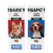 Барс ушные капли для кошек и собак, 20 мл
