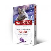 Капли Чистотел Максимум от блох и клещей для кошек, 3 тюбик-пипетки