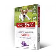 Капли Чистотел Максимум от блох и клещей для собак, 4 тюбик-пипетки