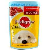 Pedigree для щенков всех пород от 1 месяца с говядиной в соусе