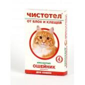 Ошейник Чистотел от блох и клещей для кошек 35 см