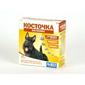 Косточка-витамин, добавка минерально-витаминная для собак