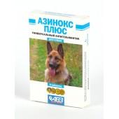 Азинокс плюс универсальный антигельминтик для собак