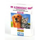 Азинокс антигельминтик широкого спектра действия для собак и кошек