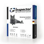 Inspector ошейник от внешних и внутренних паразитов для кошек, 40 см