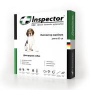 Inspector ошейник от внешних и внутренних паразитов для средних собак, 65 см