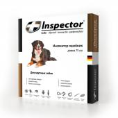 Inspector ошейник от внешних и внутренних паразитов для крупных собак, 75 см