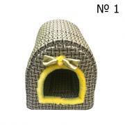 Домик-тоннель для кошек и мелких собак 43×34×34 см