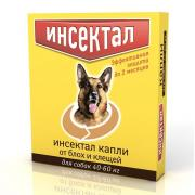 Инсектал капли от блох и клещей для собак от 40 до 60 кг, 1 пипетка
