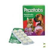 Празитабс таблетки антигельминтик для кошек и собак с ароматом мяса 1 таб.