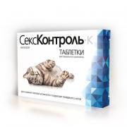 СексКонтроль К таблетки для снижения половой активности и коррекции поведения у котов, 10 таб.