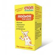 Стоп-проблема лосьон для ушей для кошек и собак, 25 мл