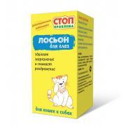 Стоп-проблема лосьон для глаз для кошек и собак
