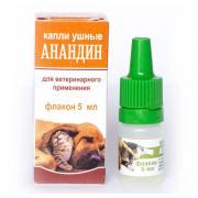 Анандин капли ушные для собак и кошек, 5 мл