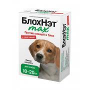 БлохНэт max капли на холку против клещей и блох для собак  с массой тела 10-20 кг