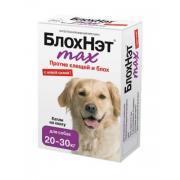 БлохНэт max капли на холку против клещей и блох для собак  с массой тела 20-30 кг