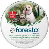 Форесто ошейник для кошек и собак мелких пород, 38 см
