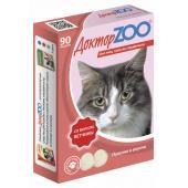 ДокторZOO полезное и вкусное лакомство для кошек со вкусом ветчины, 90 табл.