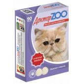 ДокторZOO полезное и вкусное лакомство с биотином для кошек со вкусом лосося, 90 табл.