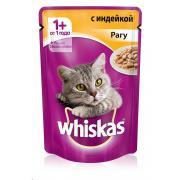 Whiskas рагу с индейкой