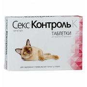 Секс-Контроль К таблетки для задержки и прерывания течки у кошек