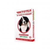 Ошейник Чистотел от блох и клещей для собак 65 см