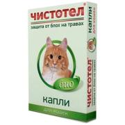 Чистотел Био капли для кошек, 1 пипетка по 1 мл