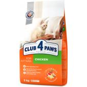Club 4 paws сухой корм для котят с курицей (целый мешок 5 кг)