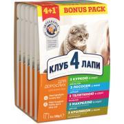 Акция! Club 4 Paws для взрослых кошек (4+1)