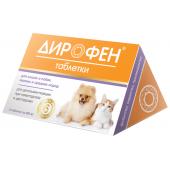 Дирофен таблетки для кошек и собак мелких и средних пород, 6 табл. по 200 мг