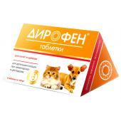 Дирофен таблетки для котят и щенков при нематодозах, цестодозах и лямблиозе (1 табл.)
