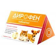 Дирофен таблетки для дегельминтизации при нематодозах и цестодозах (6 таблеток по 120 мг) для котят и щенков
