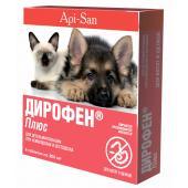 Дирофен таблетки для дегельминтизации при нематодозах и цестодозах (6 таблеток по 200 мг) для котят и щенков