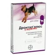 Дронтал плюс со вкусом мяса антигельминтик для собак 1 табл.