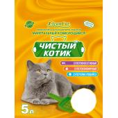 Наполнитель минеральный комкующийся «Чистый котик» Люкс, 5 л